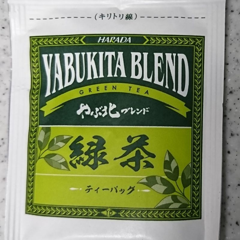 Harada's Yabukita Blend Bulk Tea Bags: Another Shizuoka Classic photo