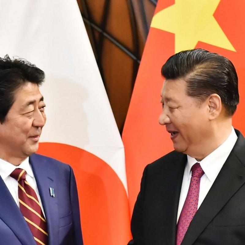 日本、中国、2018年の脆弱な財団との関係を修正する photo