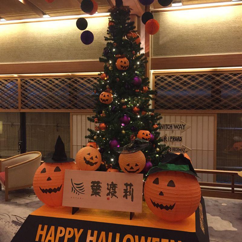 あなたの静かな日本の近所にハロウィンを連れて photo