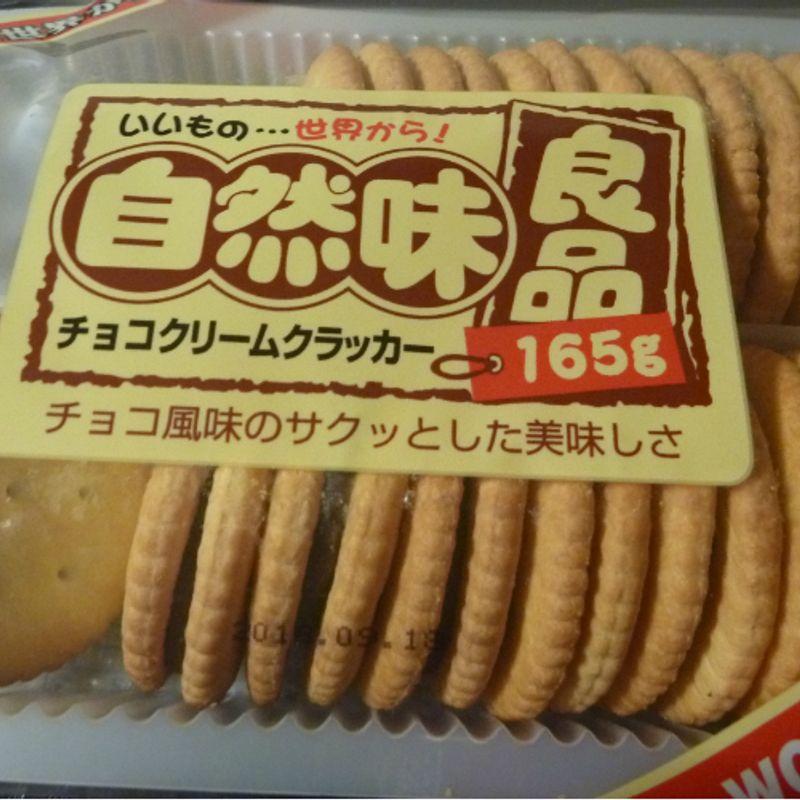 Cracker-Cookies? photo