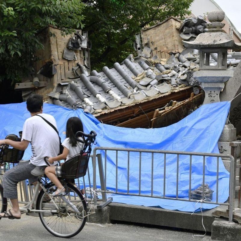 Osaka gov't warns of baseless rumors on social media after quake photo
