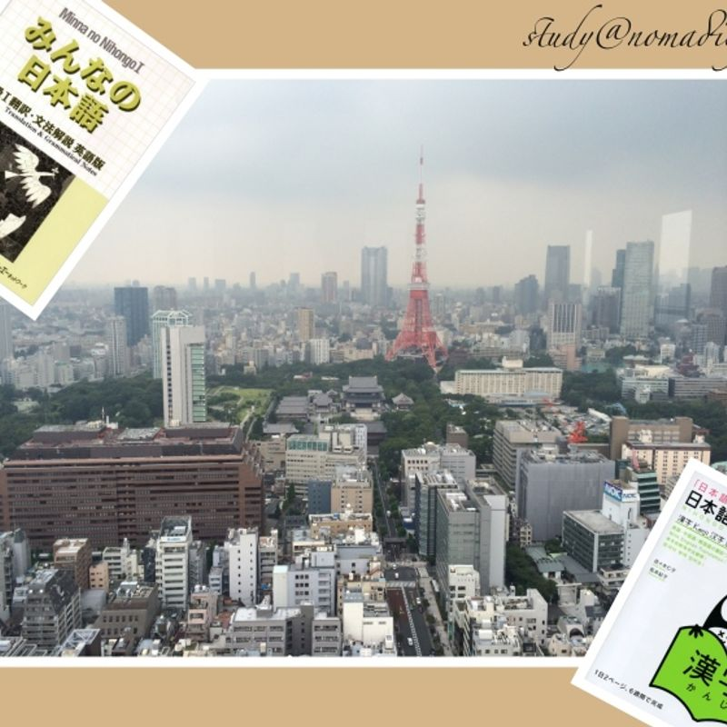 Looking forward to work or study in Japan ?ようこそ日本へ :) photo