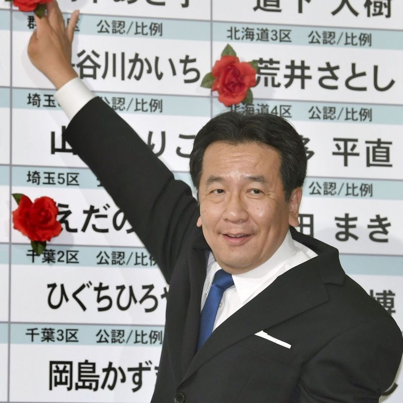 Japan's ruling bloc wins 2/3 majority in lower house photo