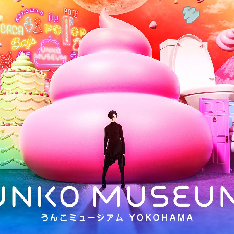 Unko Museum Yokohama aims to redefine value of poop photo