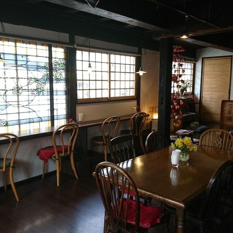 Ebiya Cafe Harema: Great Green Tea, Great Atmosphere photo