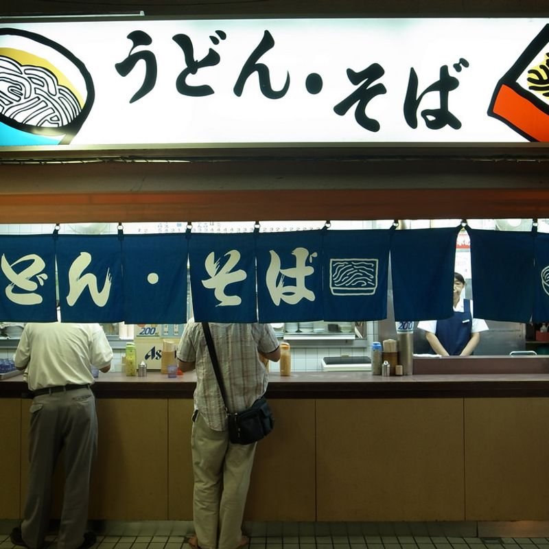 Cooking at home or eating out?  Save on money, time, or space in Japan photo