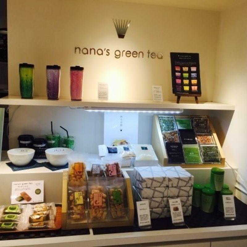 nana's green tea photo