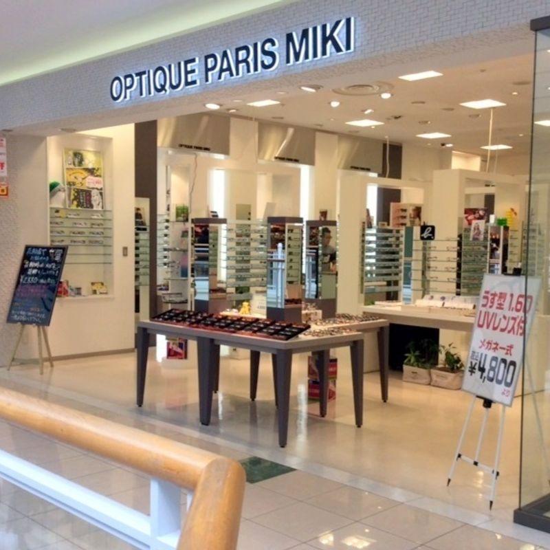 Eye Care in Japan photo