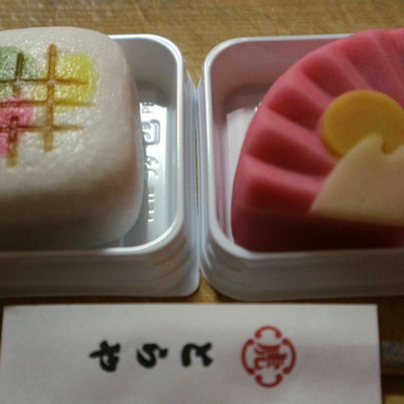 Japanese sweets are just that, really sweet! photo