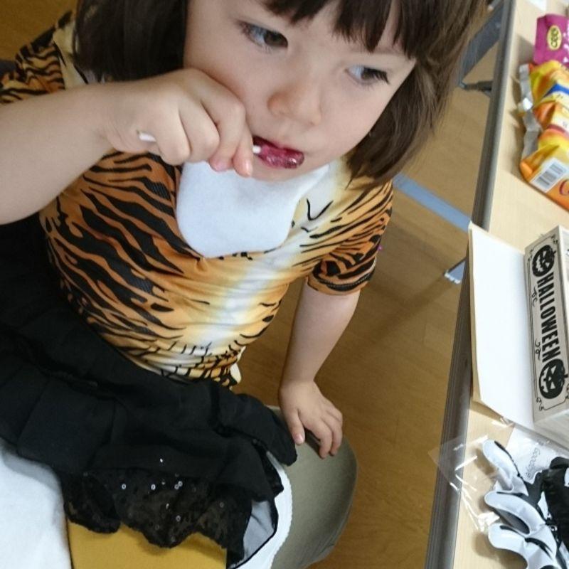 Small Party, Big Fun: Halloween in Shiogama photo