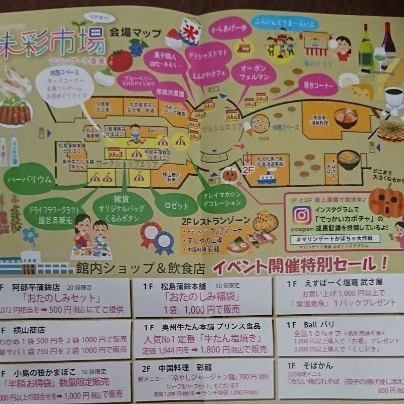 Flying Summer Live and Market Event Tomorrow photo