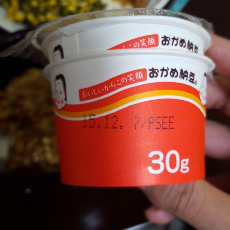 Eat natto 9 days after expiration. photo