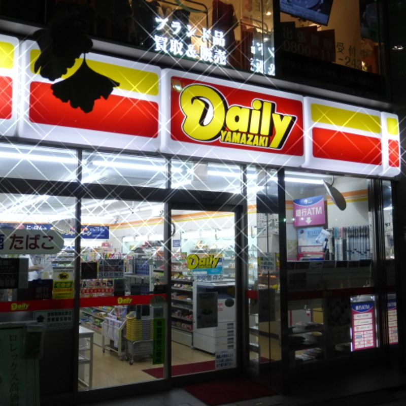 Convenience Stores in Japan: Putting the 'Konbini' into 'Konbinience' photo