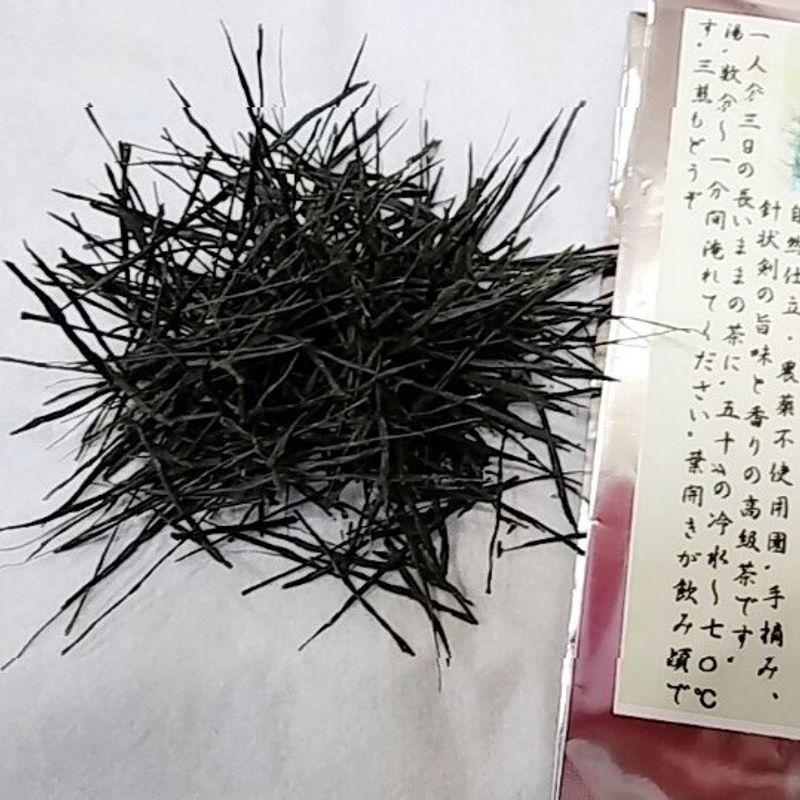 幻の名品「天下富士」 photo