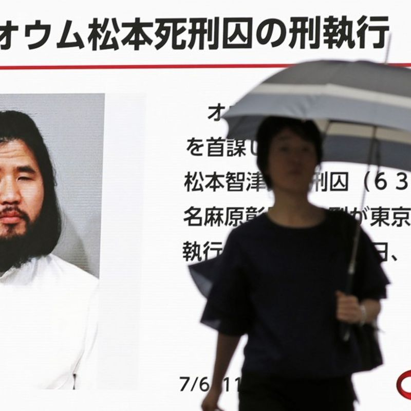 Body of executed AUM cult founder Asahara cremated in Tokyo photo
