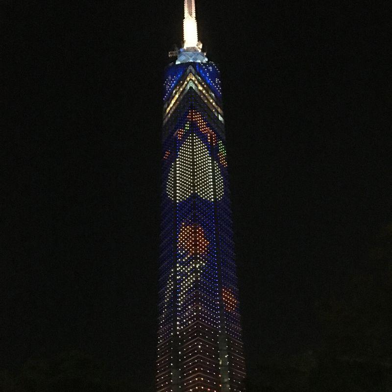 Fukuoka Ideas and Travel Tips for Japan photo