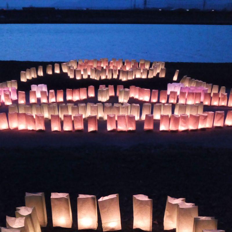 Suitengu Lightup Concert and Lantern Festival photo