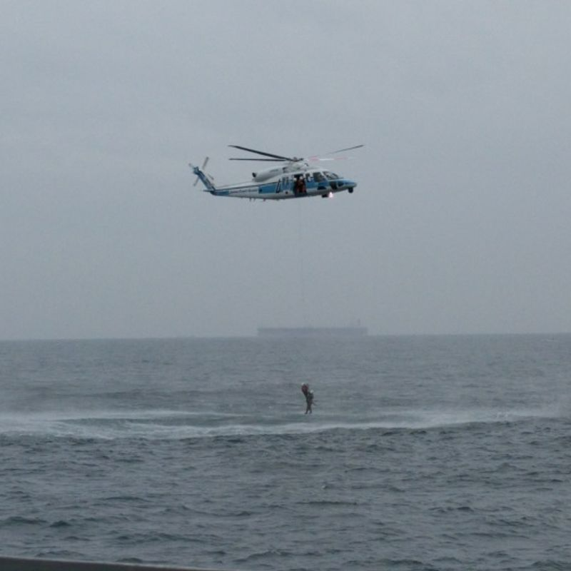 Japan Coast Guard Shiogama Boat Ride and Rescue Demonstration