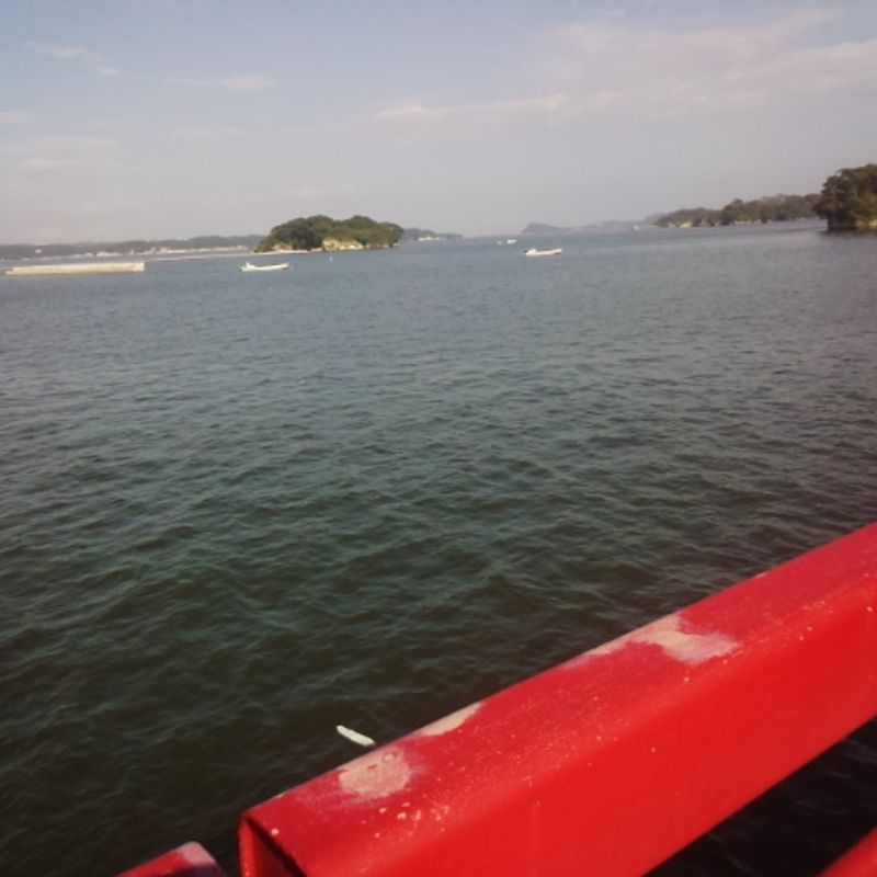 3 Cool Things to do in Matsushima photo