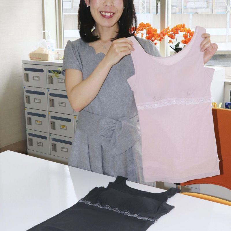 Breast cancer survivor designs underwear to help others photo