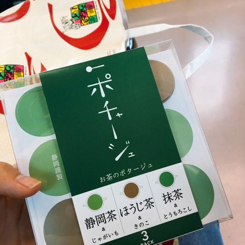 静岡土産 photo