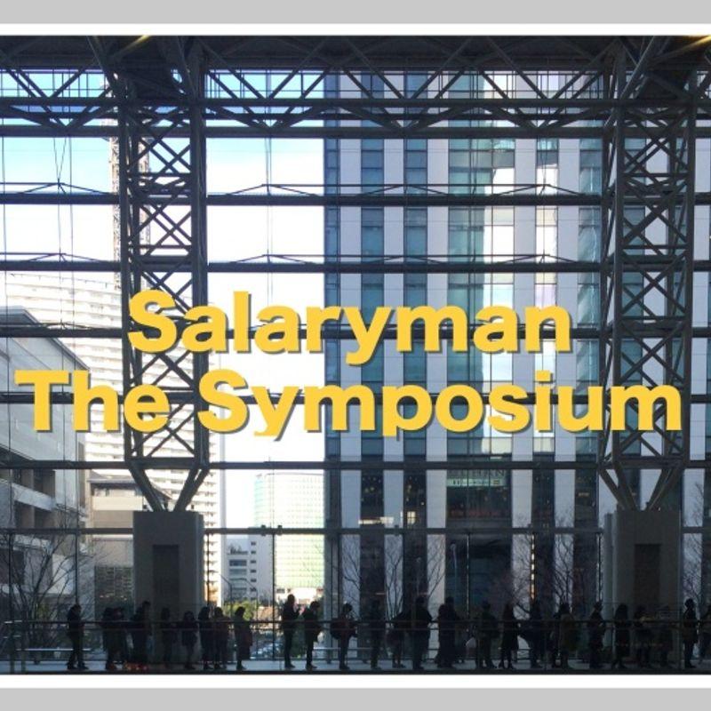 Salaryman (in Japan): The Business Symposium photo