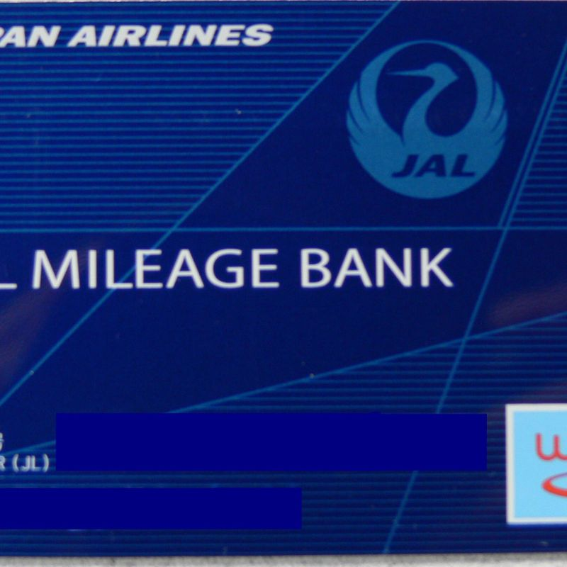 Best airline miles to collect in Japan - and how to collect them photo