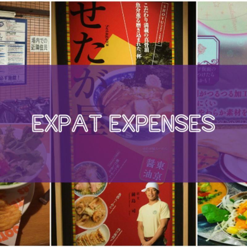 How Much?! Weekly Expense in Japan (April 16 - 22) photo