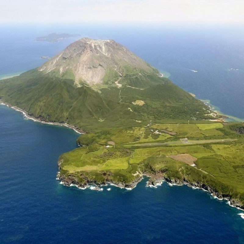 Volcanic alert level raised for island in southwestern Japan photo