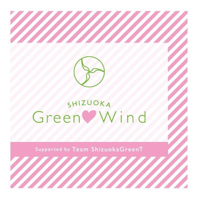 「Shizuoka Green Wind」インスタレポ! photo