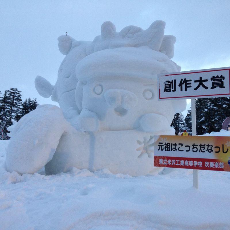 6 Events in Yamagata You Might Wanna Check Out photo