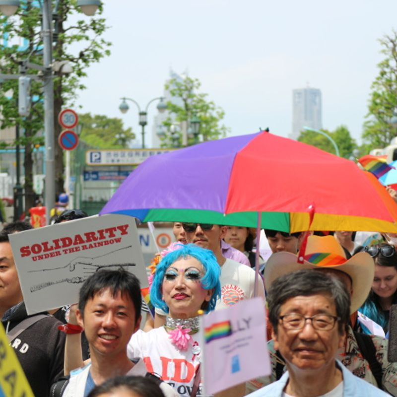 Tokyo Rainbow Pride 2017 comes to a climax on the streets of Shibuya photo