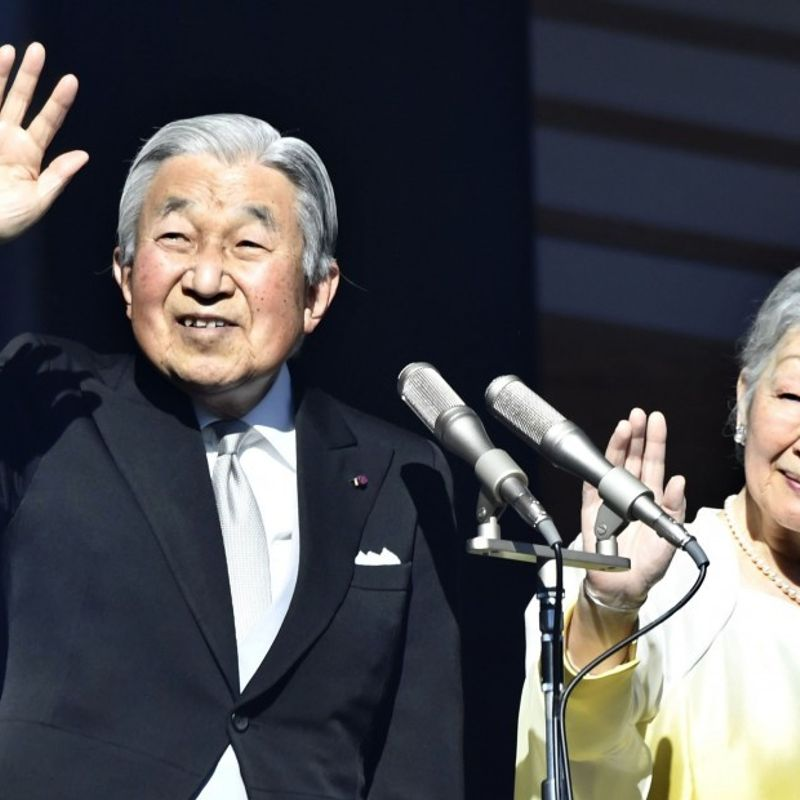 Japanese gov't to compile basic plan for imperial succession by mid-March photo