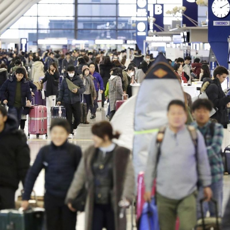 Japan braces for heavy snow as nation prepares for year-end holidays photo