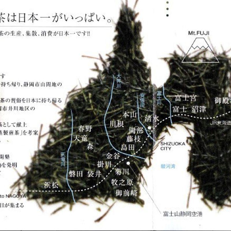 静岡茶の産地と味の違い ~結びに変えて photo