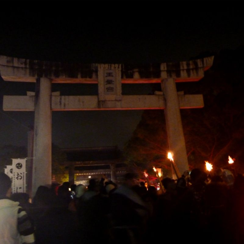Oniyo Fire Festival in Daizenji photo