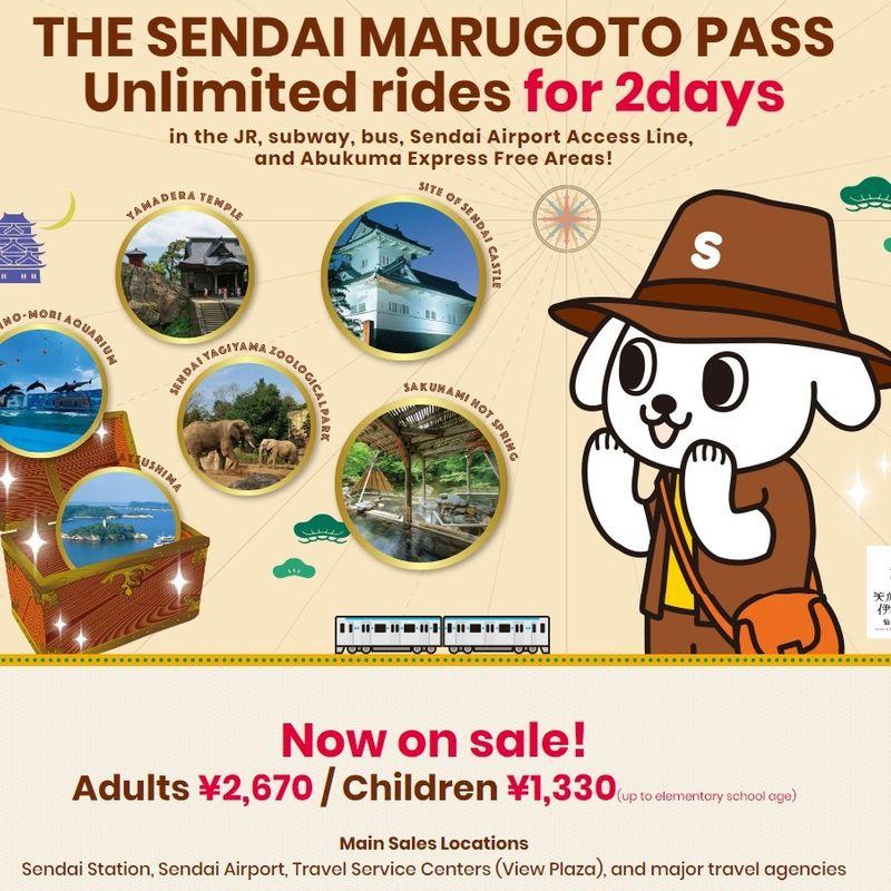 Sendai's Best Tourist Pass Faceoff: the Sendai Area Pass VS the Marugoto Pass photo