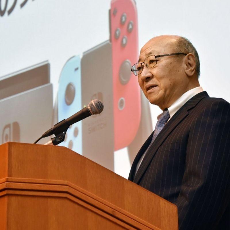 Nintendo to make animated Mario film with U.S. studio photo