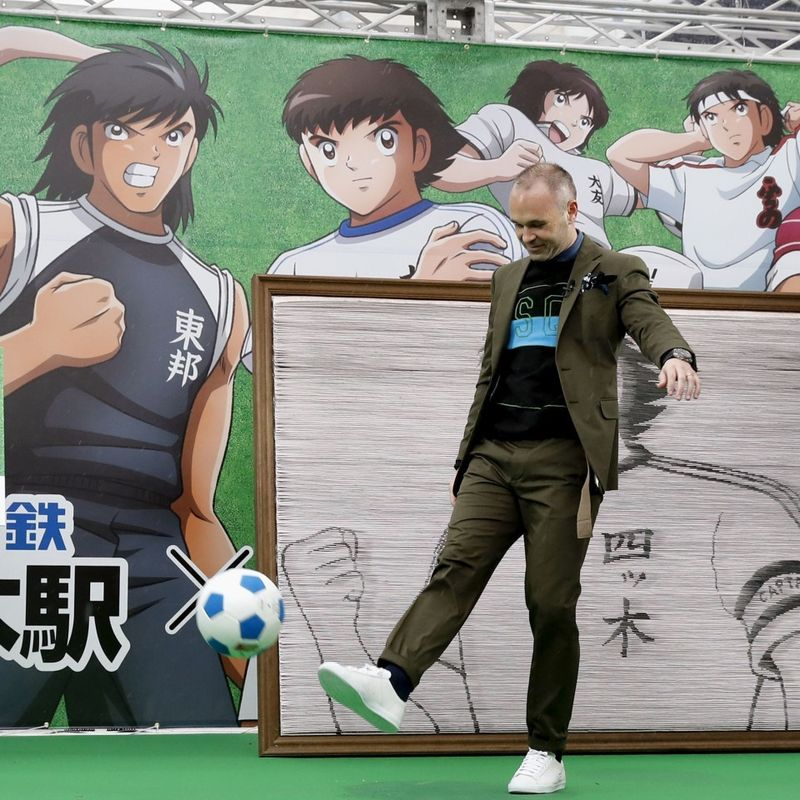Captain Tsubasa and friends take over Tokyo local train station photo