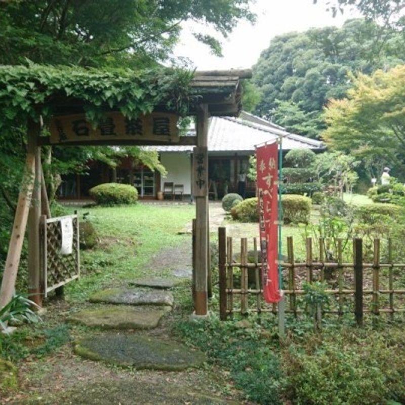 金谷の石畳茶屋 photo