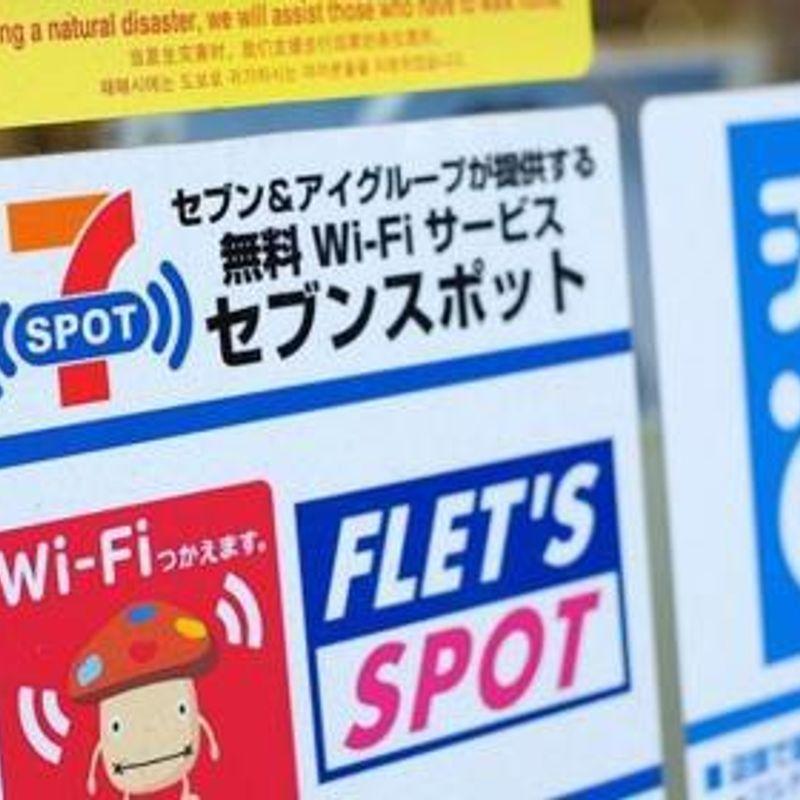 Finding Free Wi-Fi photo