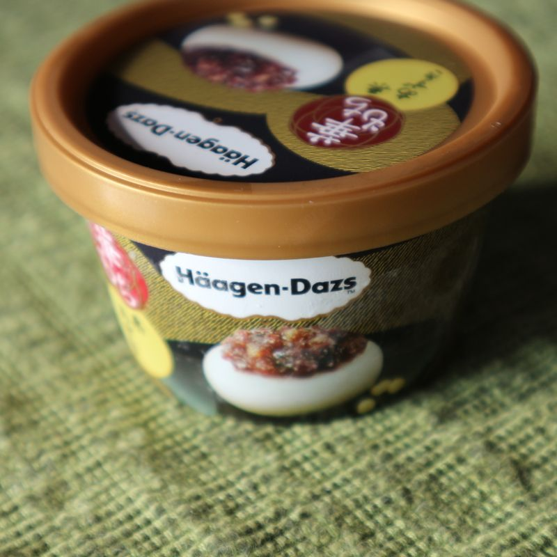 Häagen-Dazs can't convince me of Japanese dessert: New Hana Mochi series photo