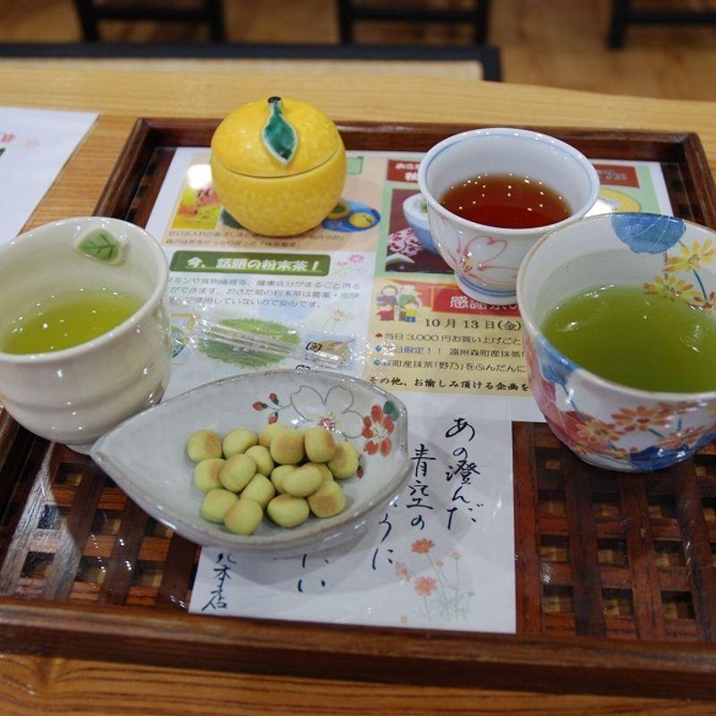 子どもとお茶屋さん  おさだ苑本店(森町) photo