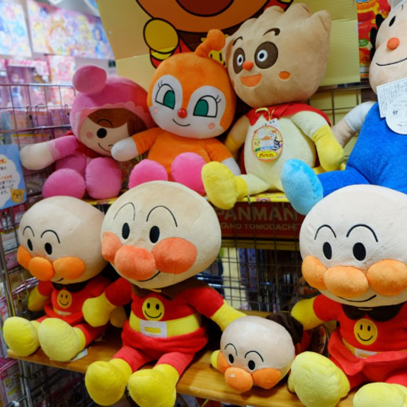 The 10 most popular attractions in Yokohama and how much they cost to enter photo