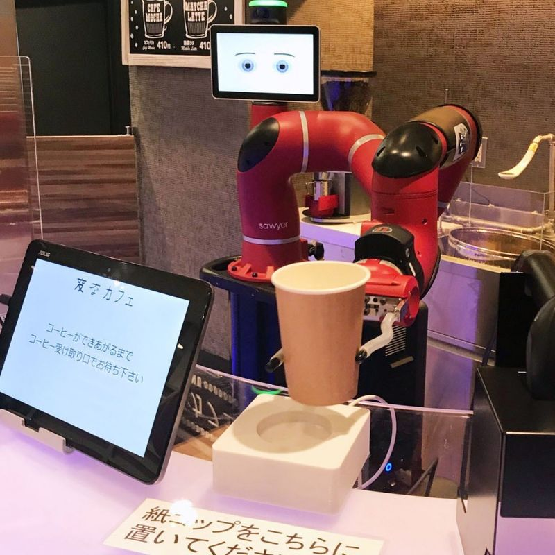 Robot barista to serve coffee at travel agency cafe in Tokyo photo
