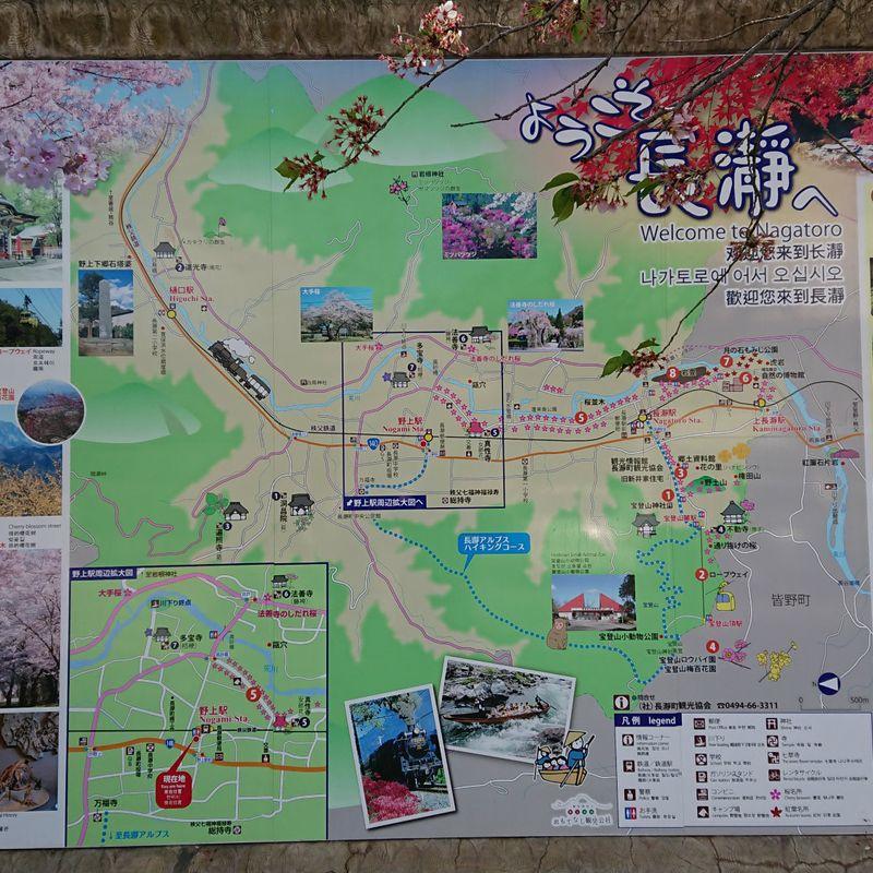 Hike to Hodosan in Chichibu via the Nagatoro Alps photo