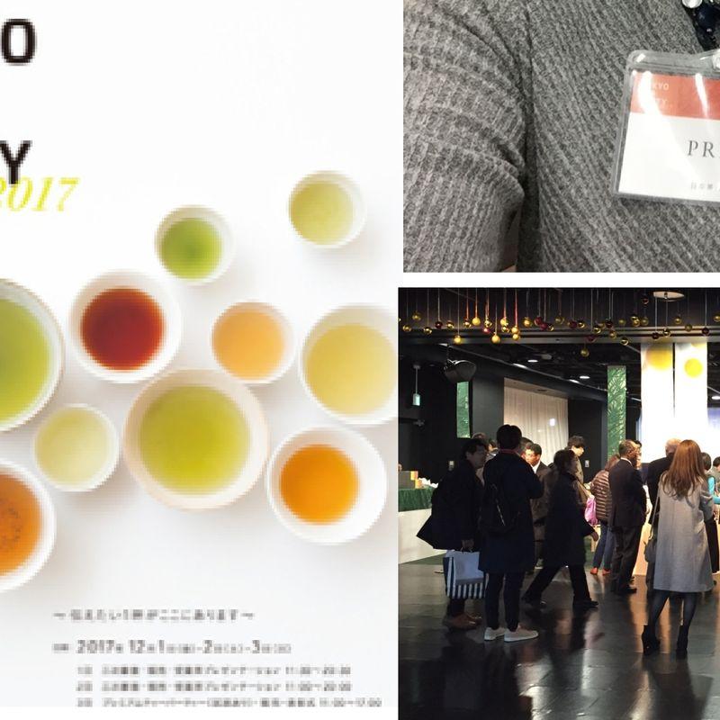 The Tokyo Tea Party photo