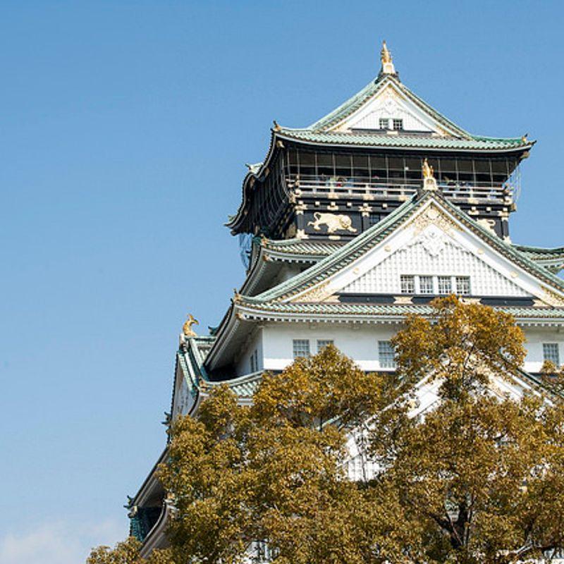 Osaka; Another Japanese Capital photo