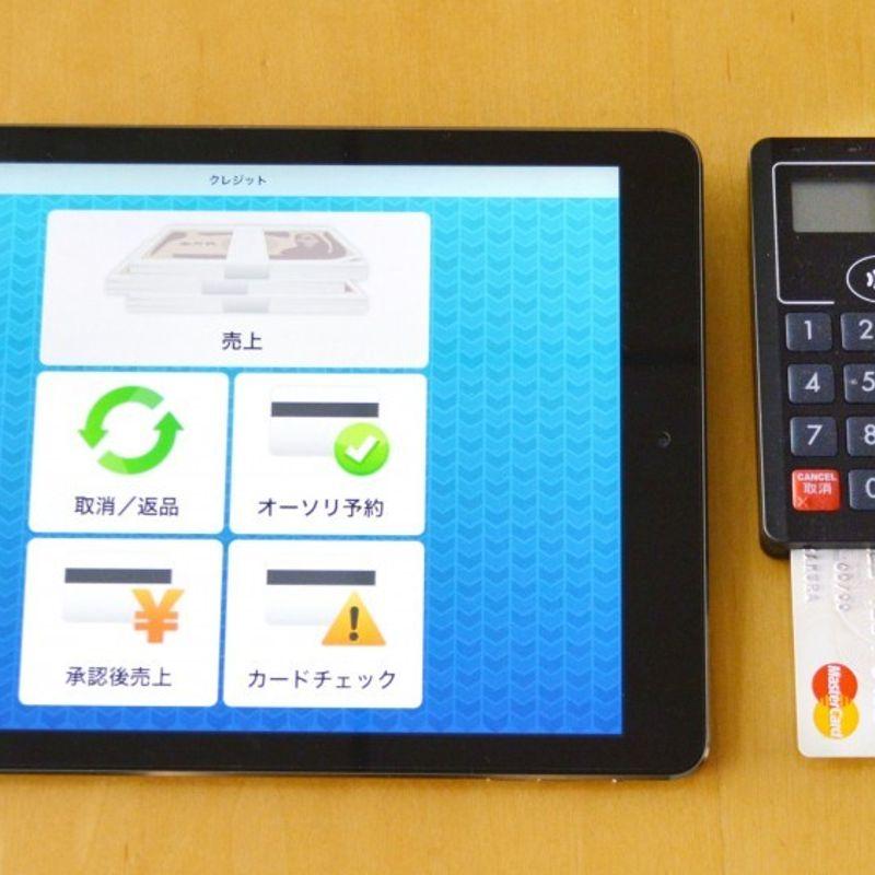 外国人に目を向けると、日本の観光貿易はクレジットカードに変わる photo
