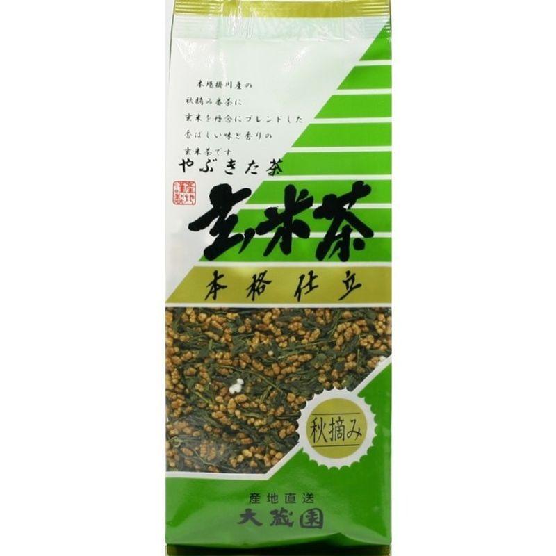 I like drinking Japanese peculiar tea (Genmaicha) !! photo
